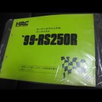 NX5 Honda RS250 HRC manual 1999
