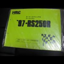 NX5 Honda RS250 HRC manual 1997