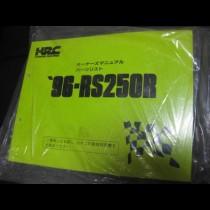NX5 Honda RS250 HRC manual 1996